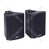 Black High Quality 80 W Background Music Speakers with Hanging Bracket