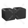 "e-audio Black 4"" Full Range Dual Cone Mini Box Speaker (8 Ohms 80 W)"
