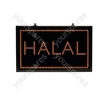Large Red LED Halal Sign