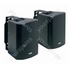 Soundlab Black 2 x 30 W 130 mm Powered Speakers with Mounting Brackets