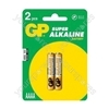 GP Batteries GP25A-C2 Pack Of 2 Super Alkaline AAAA Batteries