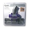 Dyson DC02 Floor Tool Low Reach Steel/purple