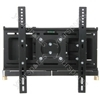 "Premier LCD/Plasma Screen Cantilever Wall Bracket, 23""-42"""