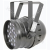 High power 3-in-1 RGB LED par cans - PAR64 Black