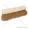 "Broom Soft Coco - 254mm (10"")"