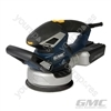Dual Base Random Orbit Sander 150mm - ROS150CF